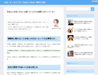 vg-fes.com screenshot
