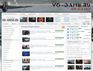 vg-game.ru screenshot