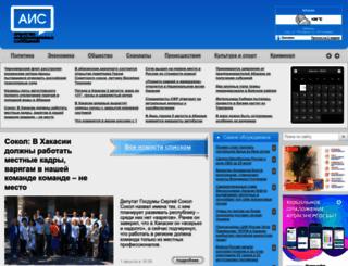 vg-news.ru screenshot