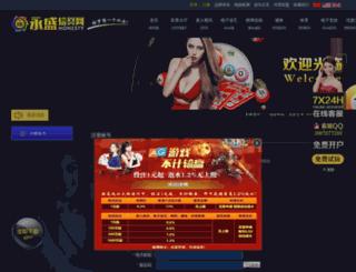 vgmat.com screenshot
