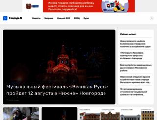 vgoroden.ru screenshot