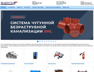 vgs.ru screenshot