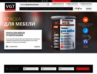 vgtkraska.ru screenshot