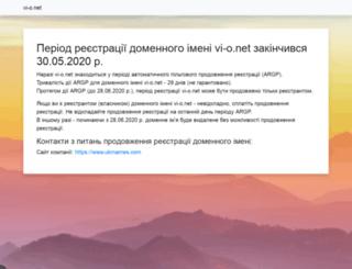 vi-o.net screenshot