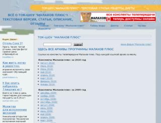 via.e-gloryon.com screenshot