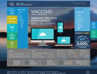 viacloud.co.kr screenshot