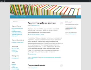 viacobodo1986.edublogs.org screenshot