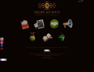 viaestvita.kiev.ua screenshot