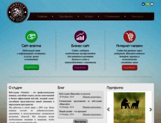 viastyle.org screenshot