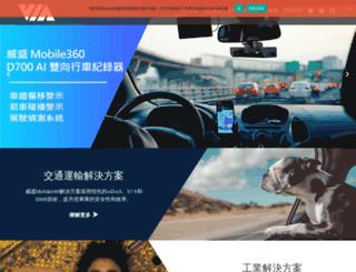 viatech.com.tw screenshot