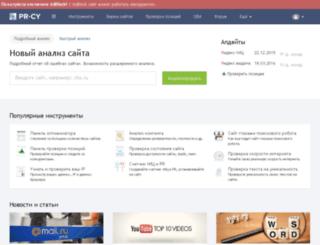 viaxnet.com screenshot
