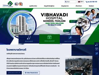 vibhavadi.com screenshot