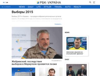 vibori2014.rbc.ua screenshot