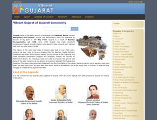 vibrant-gujarat.com screenshot