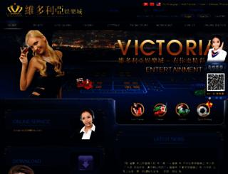 vic0044.com screenshot