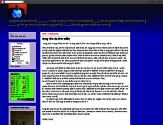 vichar-anubhuti.blogspot.in screenshot
