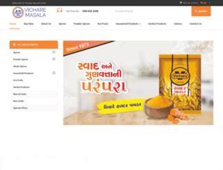vicharemasala.com screenshot