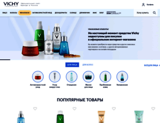 vichyconsult.ru screenshot