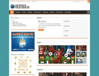 vicoteka.mk screenshot