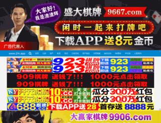 victordoan.com screenshot