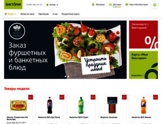 victoria-group.ru screenshot