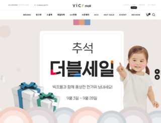 victoriafriends.co.kr screenshot