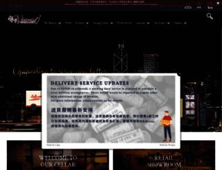 victoriawinecellar.com.hk screenshot