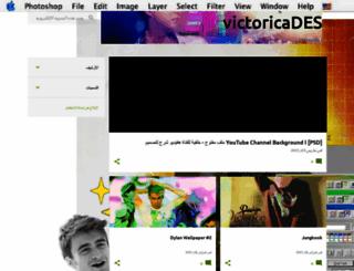 victorica-doshh.blogspot.com screenshot