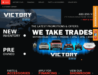victorybmw.com screenshot