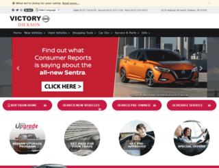 victorynissanwest.com screenshot