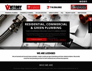 victoryplumbingnyc.com screenshot