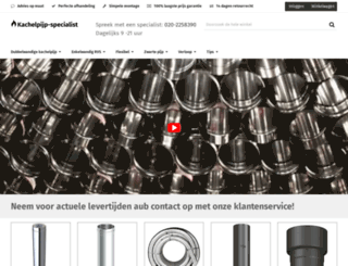 victumigcn.nl screenshot
