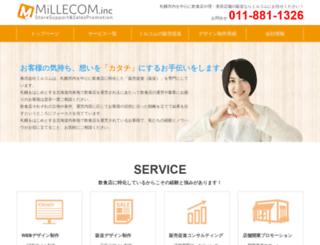 vida-shop.com screenshot