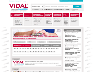 vidal.kz screenshot