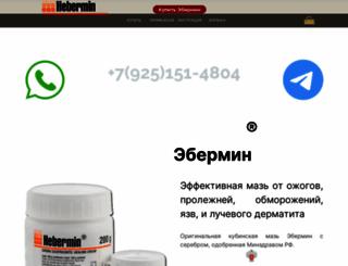 vidatox.show-latino.com screenshot