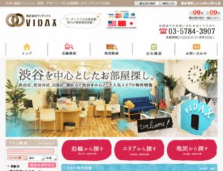 vidax.jp screenshot