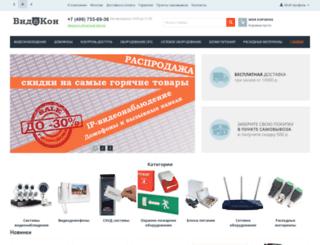 vidcon.ru screenshot