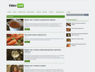 video-cook.ru screenshot