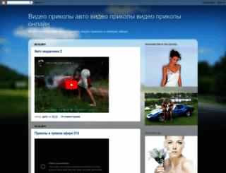 video-prikol.blogspot.com screenshot