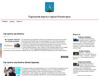 video-pro-koshak.ru screenshot