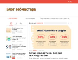 video-seobomb.ru screenshot