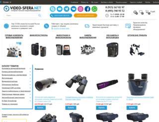 video-sfera.net screenshot