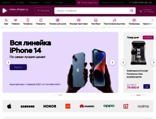 video-shoper.ru screenshot
