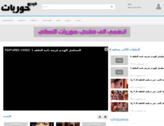 video.7oryat.com screenshot