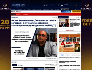 video.actualno.com screenshot
