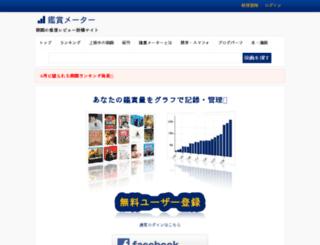 video.akahoshitakuya.com screenshot