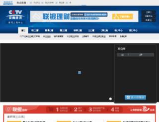 video.cctvcj.com screenshot