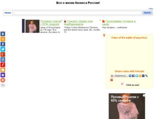 video.contragents.ru screenshot