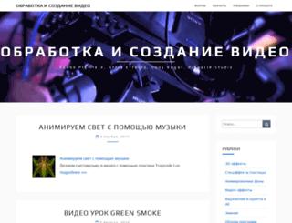 video.demiart.ru screenshot