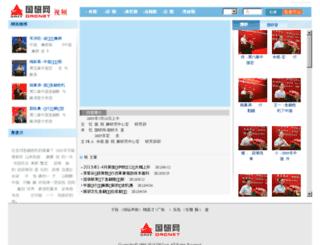 video.drcnet.com.cn screenshot